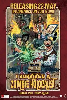 Постер фильма Я пережил нашествие зомби (2014)