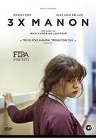Манон (2014)