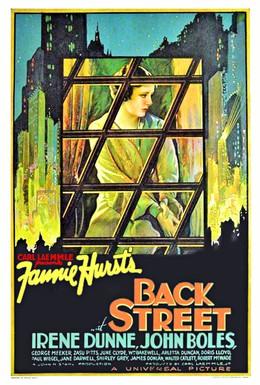 Постер фильма Переулок (1932)