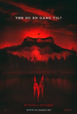 Постер фильма Темный лес 2 (2015)