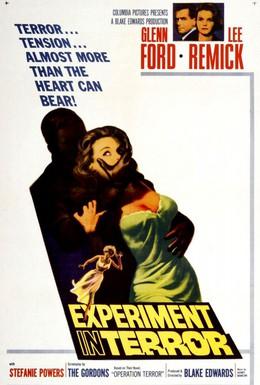 Постер фильма Эксперимент с ужасом (1962)