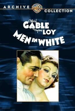 Постер фильма Мужчина в белом (1934)