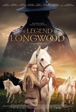 Постер фильма Легенда Лонгвуда (2014)