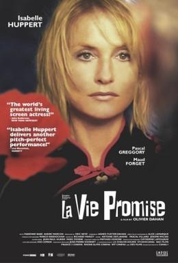 Постер фильма Жизнь обетованная (2002)