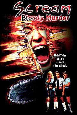 Постер фильма Кричащая кровь (2003)