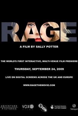 Постер фильма Гнев (2009)