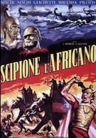 Сципион Африканский (1937)