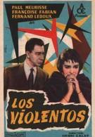 Жестокие (1957)