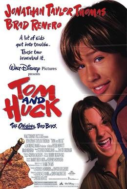 Постер фильма Приключения Тома Сойера (1995)