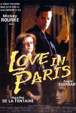 Постер фильма Любовь в Париже (1997)