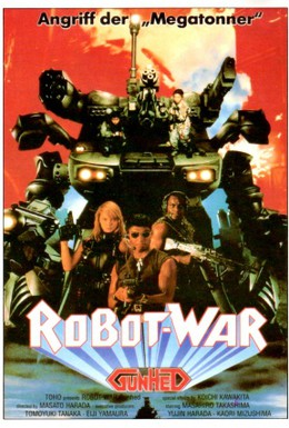Постер фильма Ганхед: Война роботов (1989)