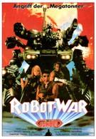 Ганхед: Война роботов (1989)