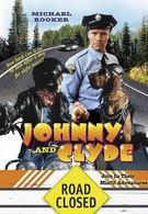 Джонни и Клайд (1995)
