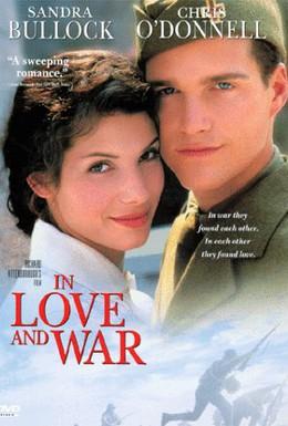 Постер фильма В любви и войне (1996)