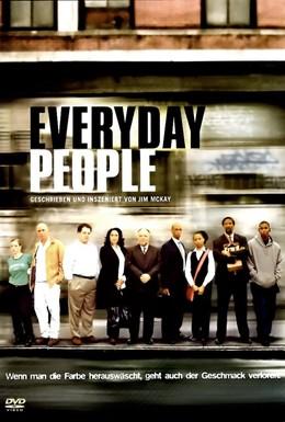 Постер фильма Обычные люди (2004)