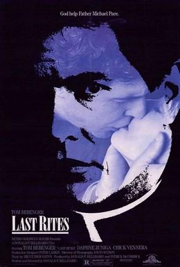 Постер фильма Последний ритуал (1988)