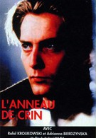 Перстенек с орлом в короне (1992)
