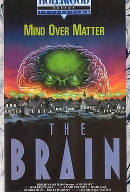 Постер фильма Мозг (1988)