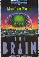 Мозг (1988)