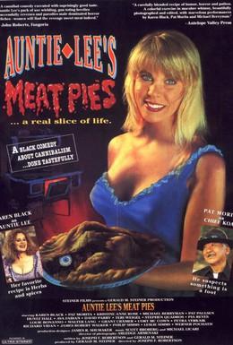 Постер фильма Пирожки тетушки Ли с мясной начинкой (1992)