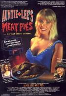 Пирожки тетушки Ли с мясной начинкой (1992)