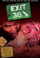 Выход 38 (2006)