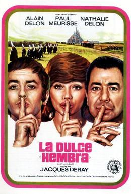 Постер фильма Потише, басы! (1971)