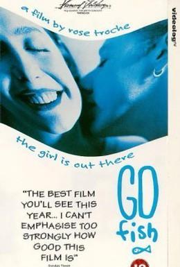 Постер фильма Ловись, рыбка (1994)