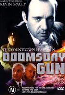 Оружие страшного суда (1994)