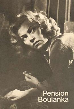 Постер фильма Пансион Буланка (1964)
