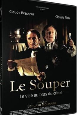 Постер фильма Ужин (1992)