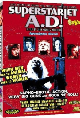 Постер фильма Няшный Апокалипсис (2000)