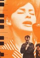 Конкурс (1964)