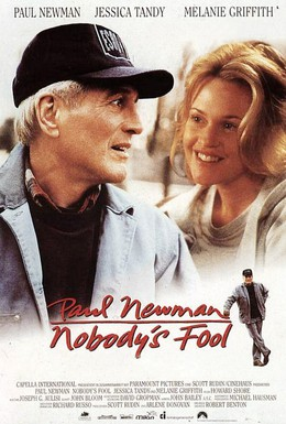 Постер фильма Без дураков (1994)