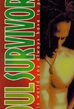 Постер фильма Борьба за жизнь (1995)
