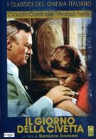 Сова появляется днем (1968)