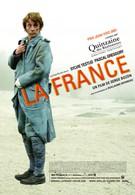 Франция (2007)