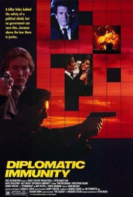 Постер фильма Дипломатическая неприкосновенность (1991)