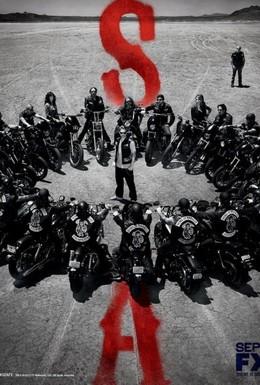 Постер фильма Сыны анархии (2009)
