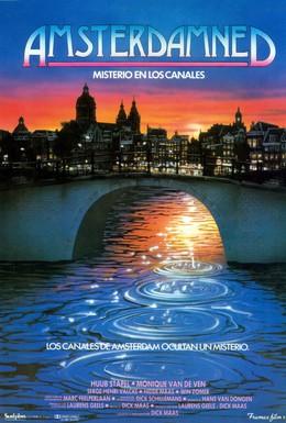 Постер фильма Амстердамский кошмар (1988)