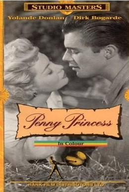 Постер фильма Бедная принцесса (1952)