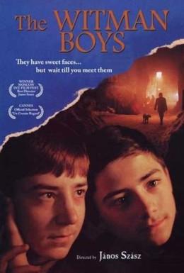 Постер фильма Мальчики Витман (1997)
