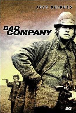 Постер фильма Плохая компания (1972)