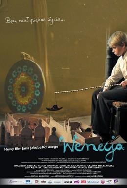 Постер фильма Венеция (2010)
