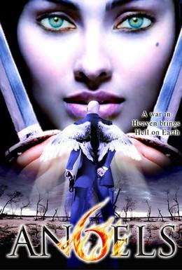Постер фильма Шесть ангелов (2006)