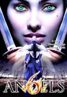 Шесть ангелов (2006)