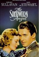 Банальный ангел (1938)