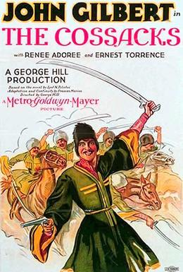 Постер фильма Казаки (1928)
