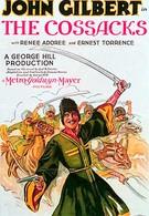 Казаки (1928)