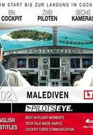 Глазами пилота - Мальдивы (2009)